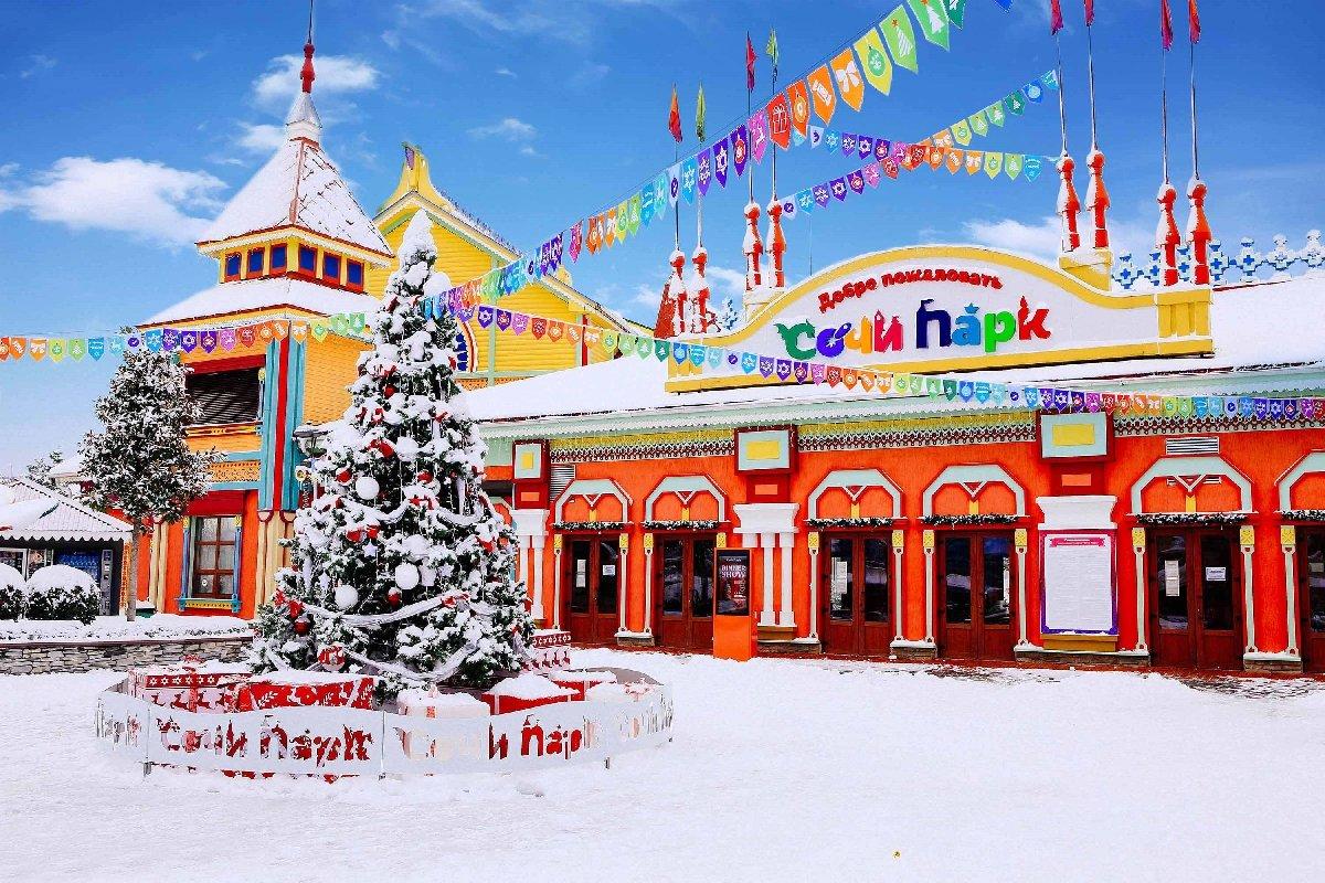 Зима вСочи Парке 2021