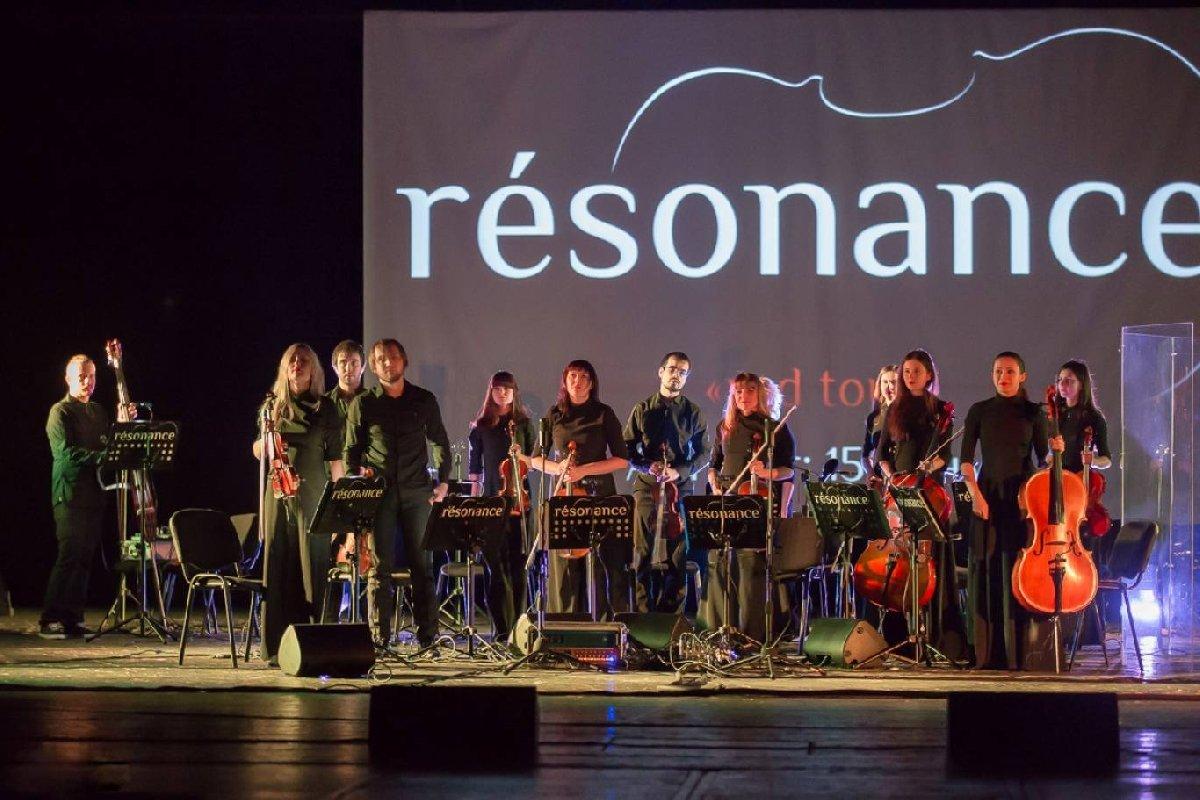 Концерт группы «Resonance» 2019