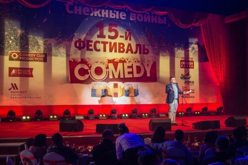 Фестиваль Comedy: Перезагрузка 2018