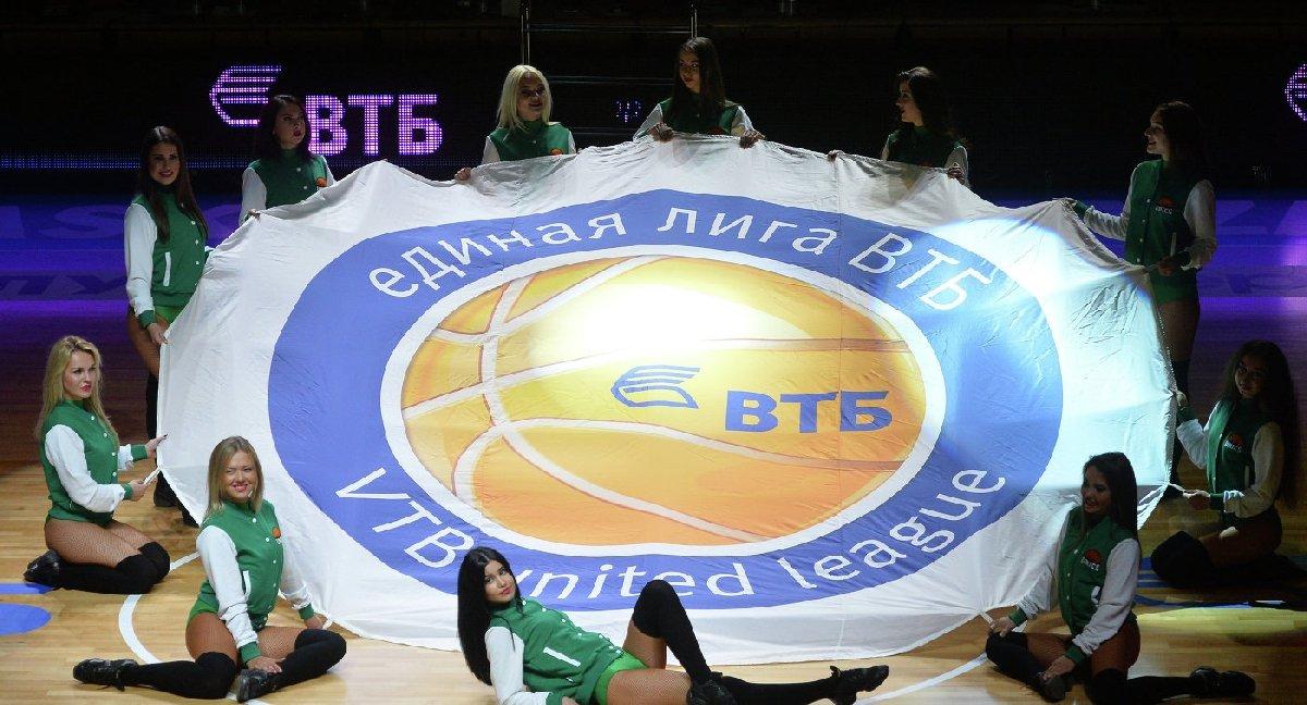 Матч всех звезд Единой Баскетбольной Лиги 2017