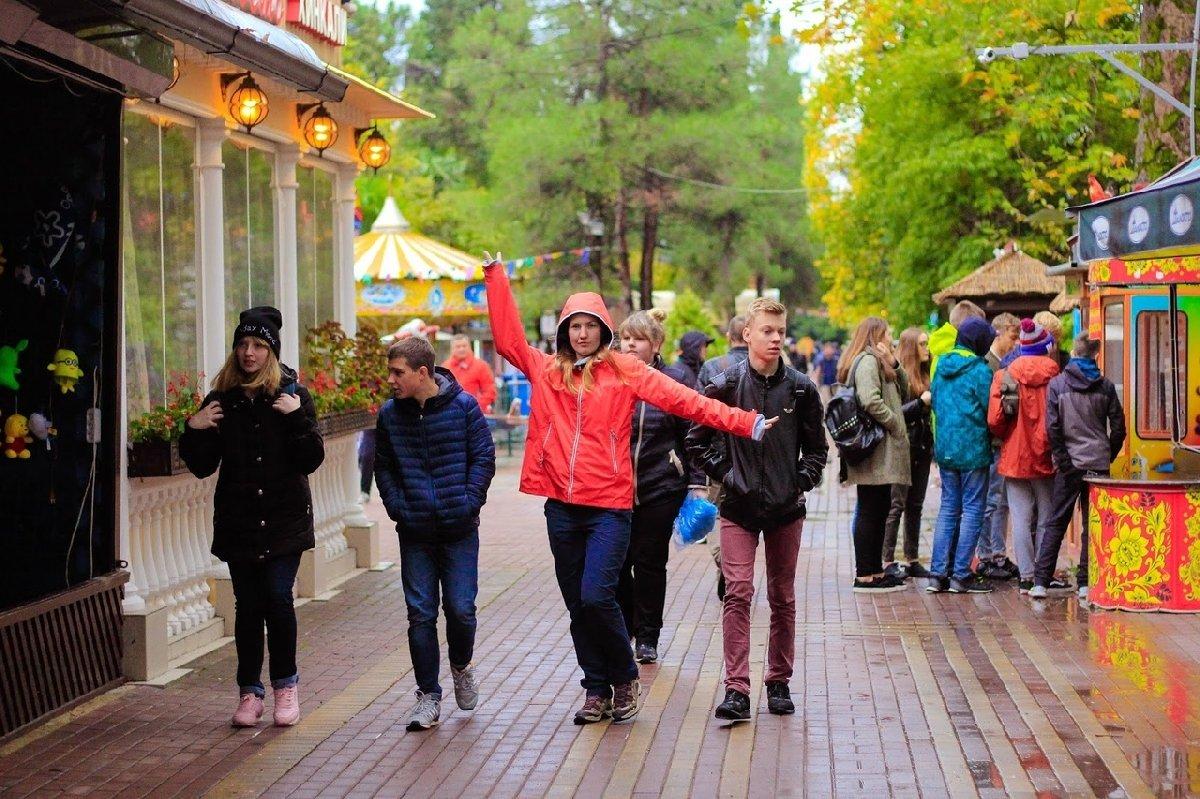 Осенние каникулы вСочи 2020
