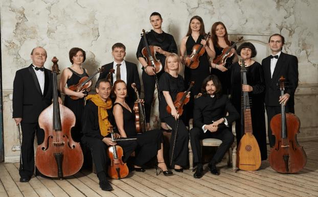 Концерт «Волшебное барокко. Филипп Чижевский иансамбль «Questa Musica» 2017
