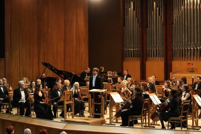Концерт «Венская классика. Гайдн. Моцарт. Бетховен» 2021