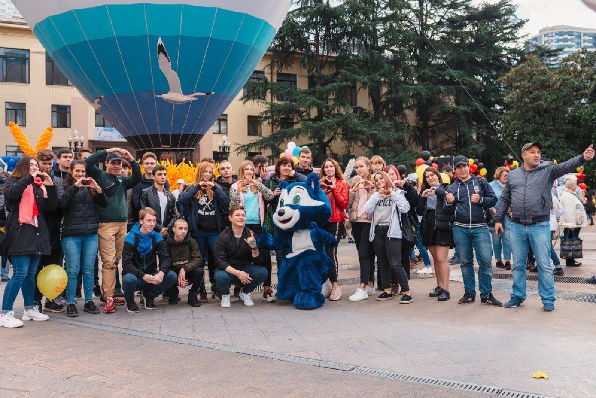 День города врайонах Сочи 2019