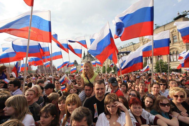 День России вСочи 2017