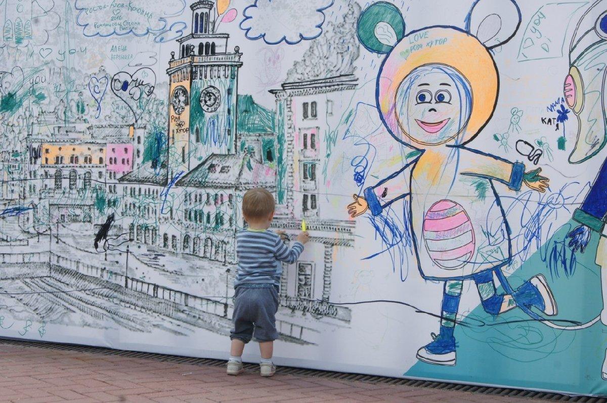 День защиты детей вСочи 2017