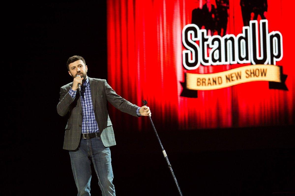 Шоу «Stand Up» 2018