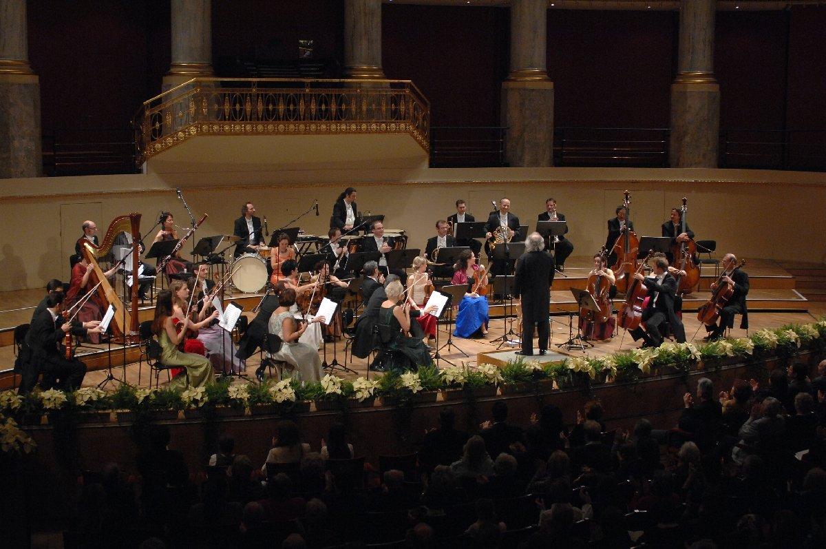 Концерт «Венский Новый год» 2020