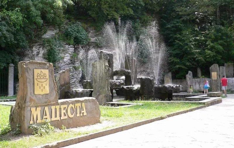 Бальнеологический курорт «Мацеста»