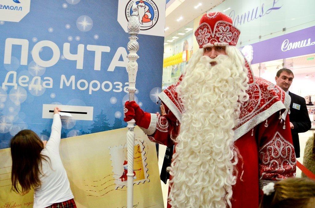 Резиденция Деда Мороза на«Роза Хутор» 2017/18