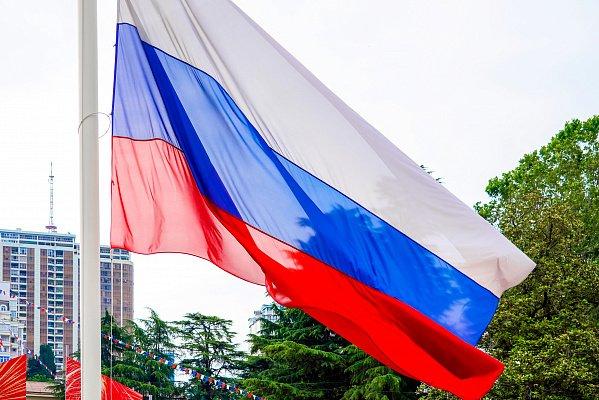 День Государственного флага России вСочи 2020