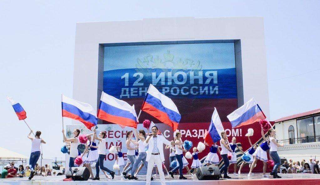 День России накурорте «Газпром» 2018