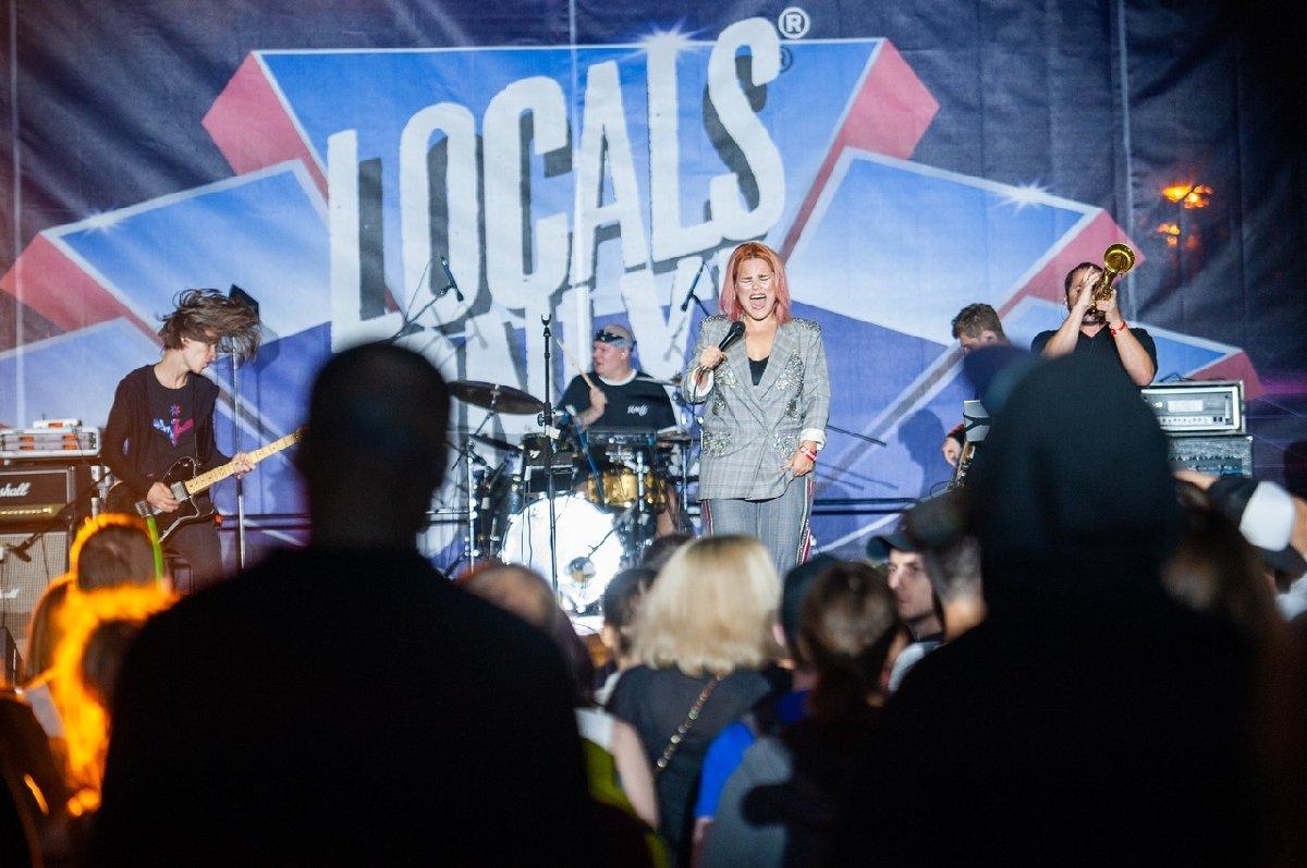 Фестиваль Locals Only 2019