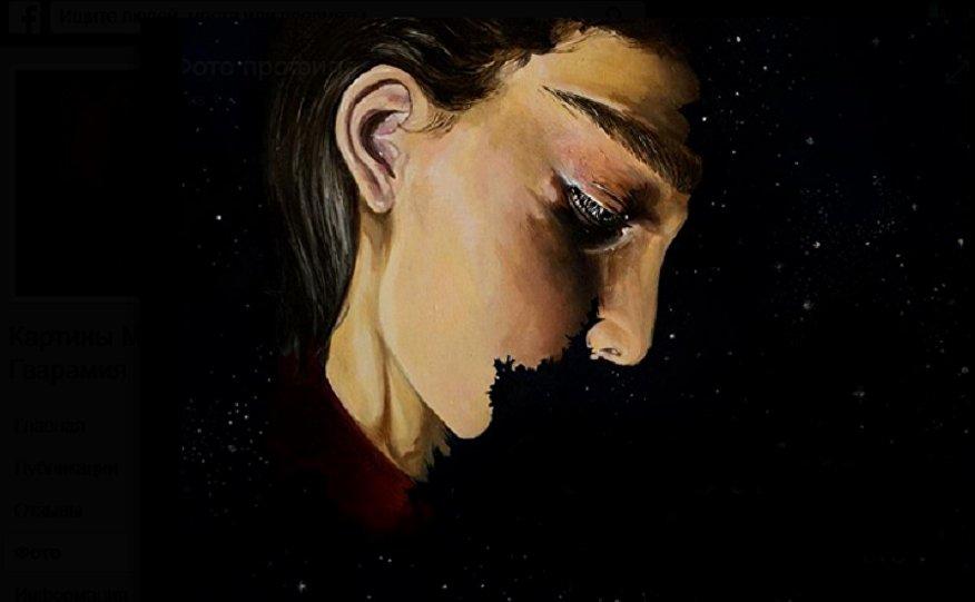 Выставка «Лицом клицу»