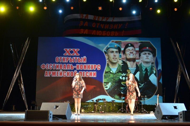 Фестиваль армейской песни «За веру! ЗаОтчизну! Залюбовь!» 2020