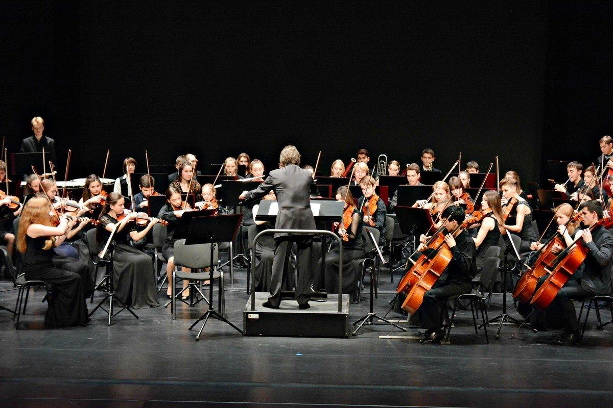 Гала-концерт «Большой мир оперы» 2017