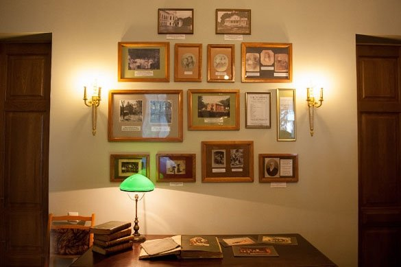 Дом-музей Сергея Худекова