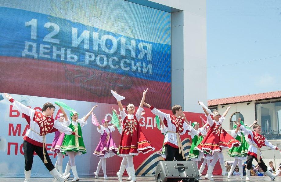 День России на«Роза Хутор» 2018
