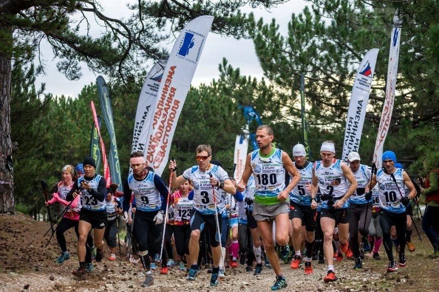 Соревнования поскайранингу «Rosa Vertical Kilometer» 2018