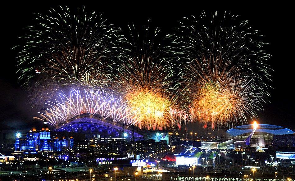 День города Сочи 2017
