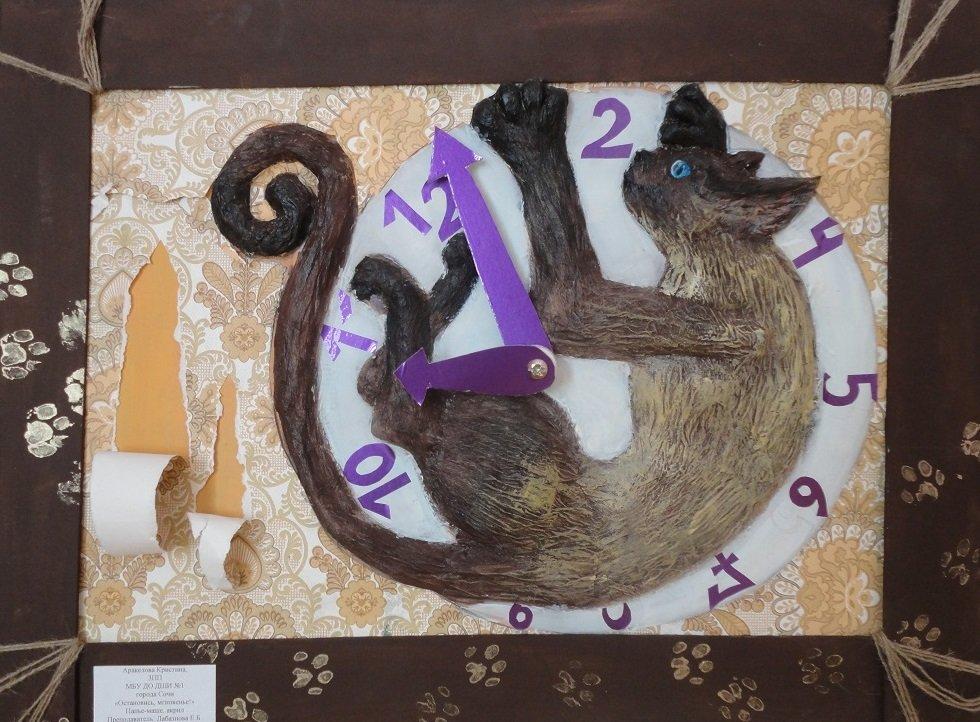 Выставка «Кошка, которая гуляет сама посебе»