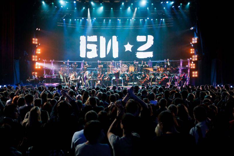 Концерт группы «Би-2» 2017