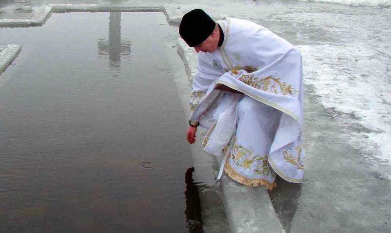 Крещенские купания 2020