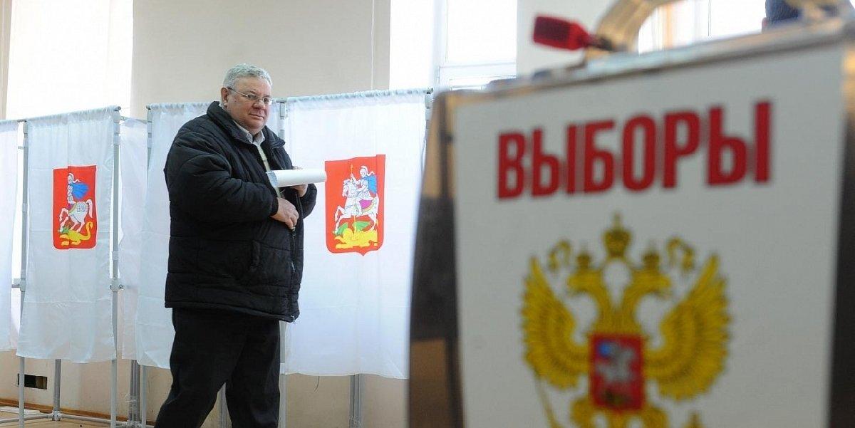 День выборов вЛазаревском районе 2018