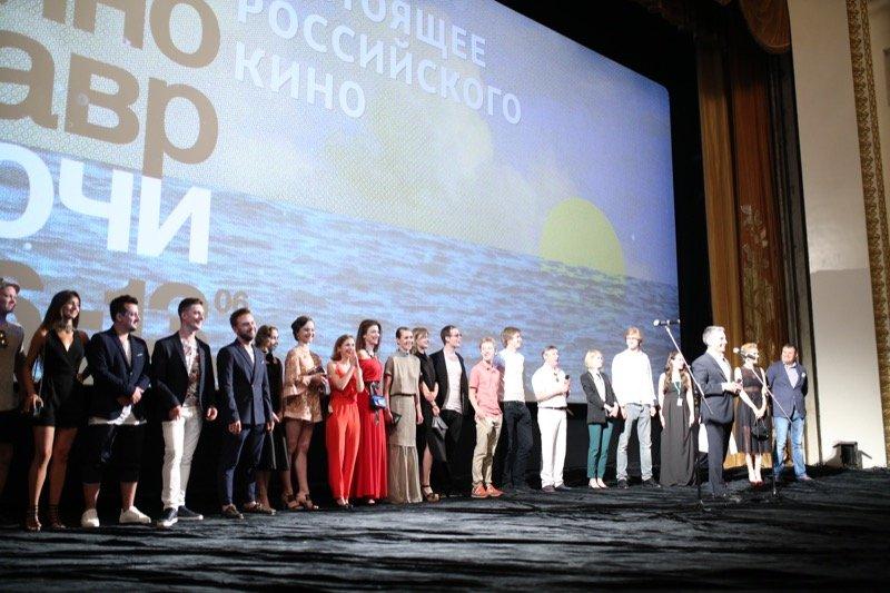 Бесплатные кинопоказы врамках фестиваля «Кинотавр» 2017