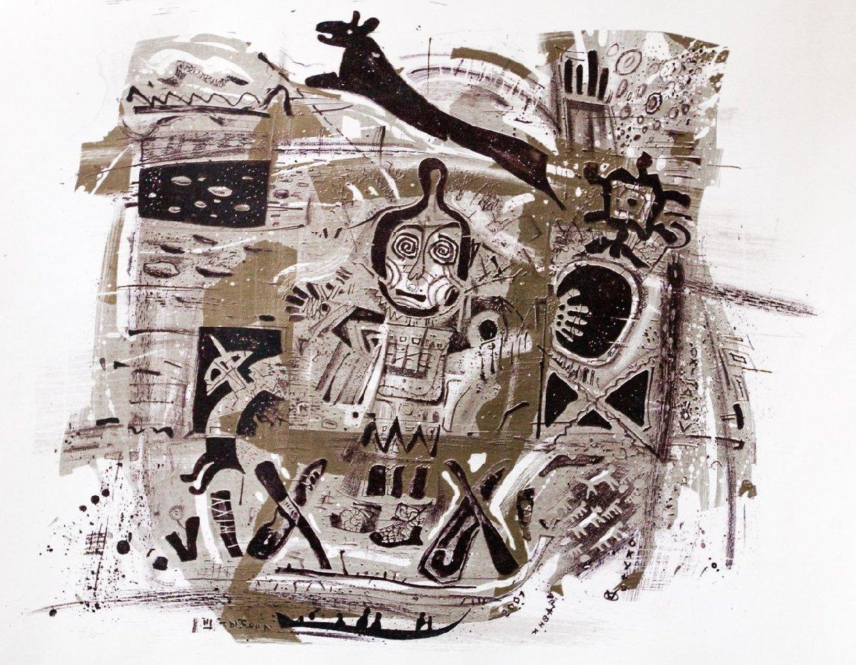 Выставка «Реликт»