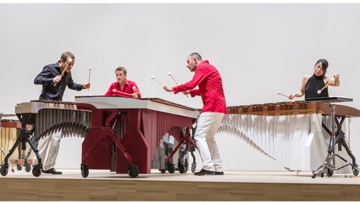 Концерт «В ритмах жаркого лета» 2018