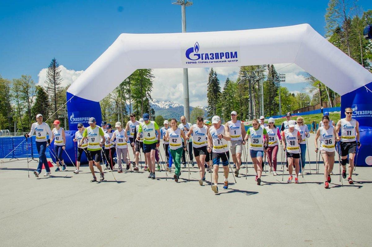 Всемирный День скандинавской ходьбы 2017