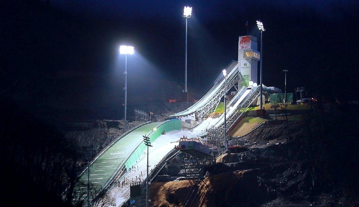 олимпийская горка картинки обезопасит