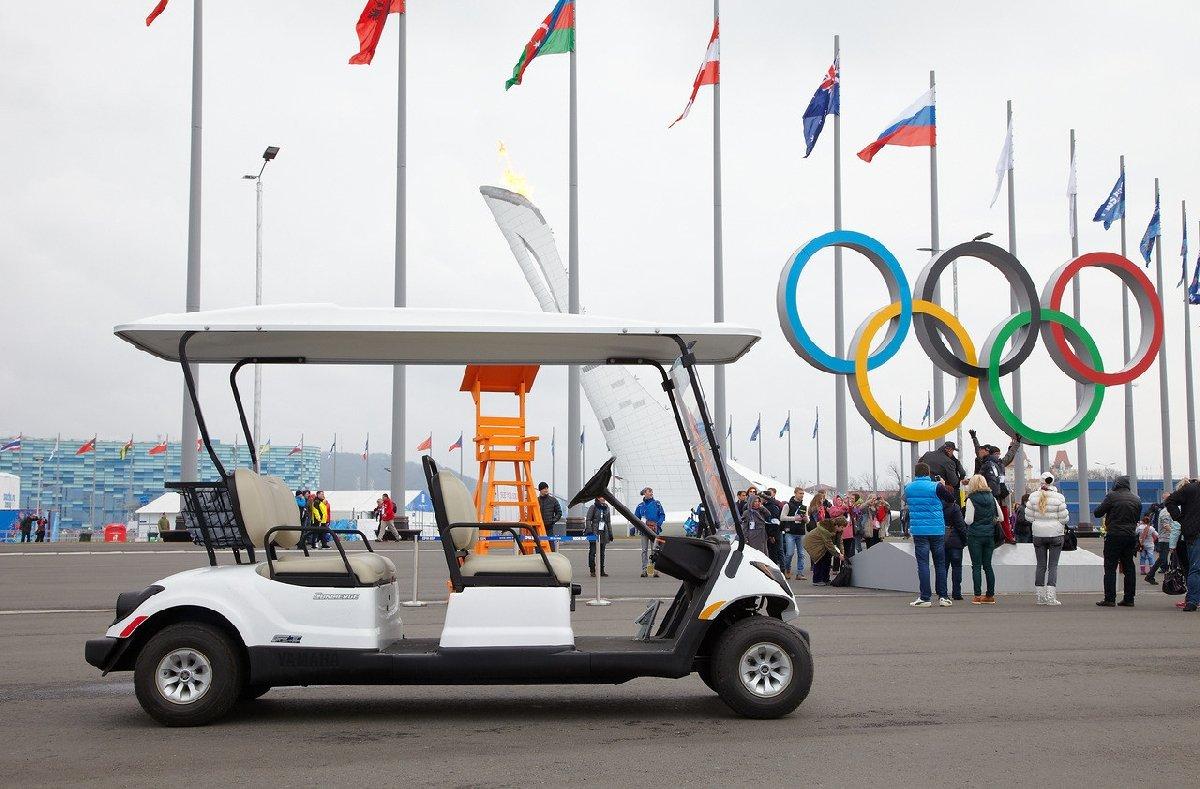 Экскурсия поОлимпийскому парку наэлектромобиле