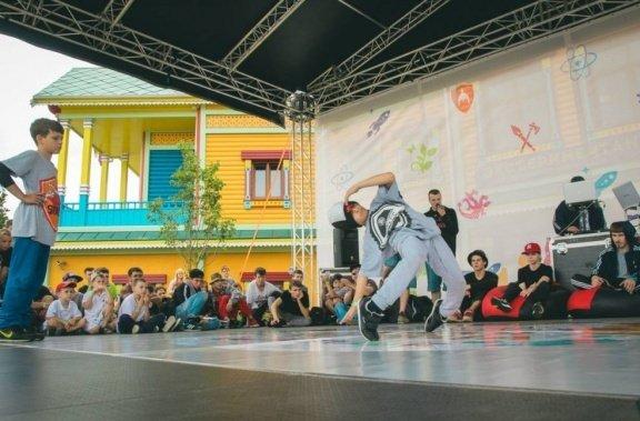 Фестиваль «Южная столица» 2017