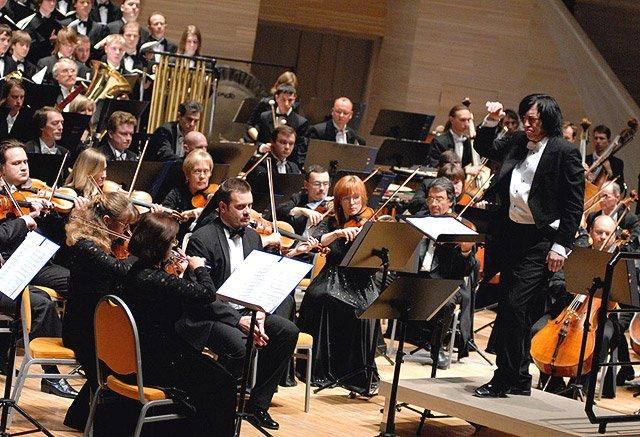 Концерт «Времена года. Вивальди иПьяццолла» 2017
