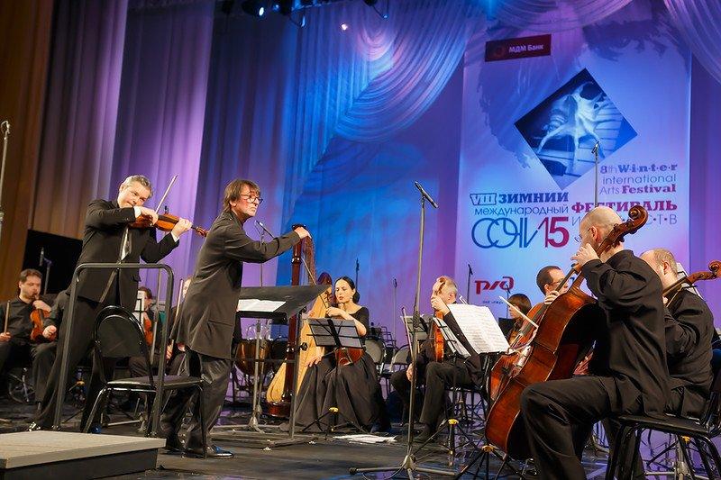 Большой осенний гала-концерт Юрия Башмета 2018