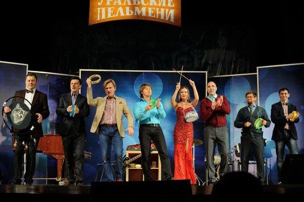 Шоу «Уральские Пельмени. Лучшее» 2017