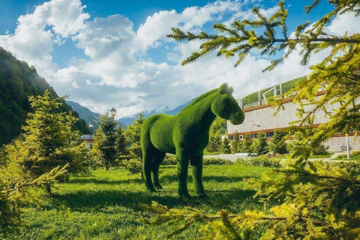 Парк «Зеленая планета»