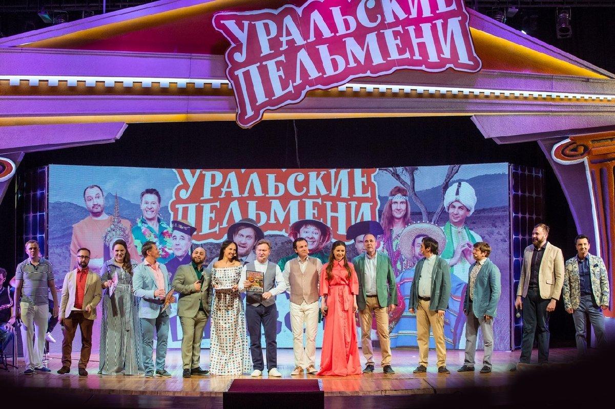 Шоу «Уральские Пельмени» вСочи 2018