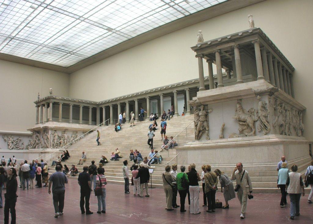 Выставка «Я– Пергамон»