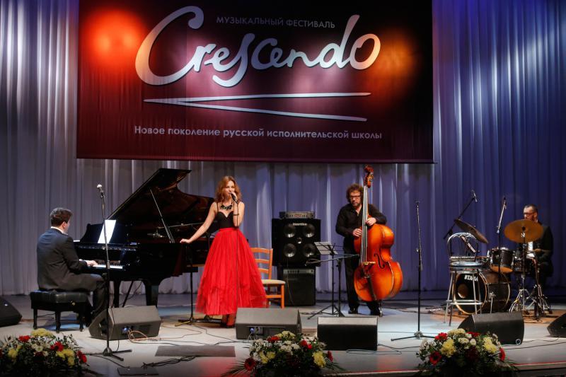 Музыкальный фестиваль «CRESCENDO» 2018