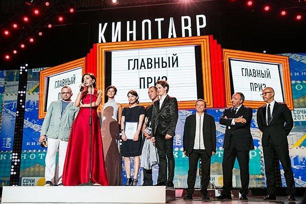 Кинофестиваль «Кинотавр 2017» вСочи