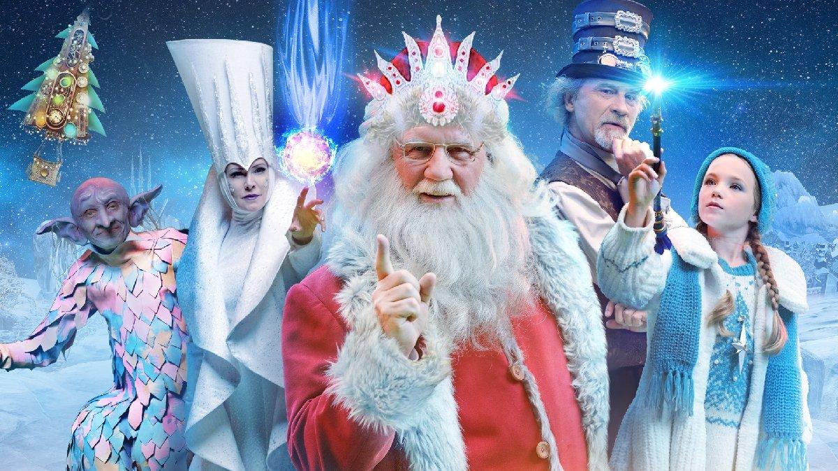 Игровое онлайн шоу «Пять чудес Деда мороза» 2020/21
