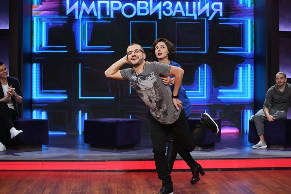 Шоу «Импровизация» 2017
