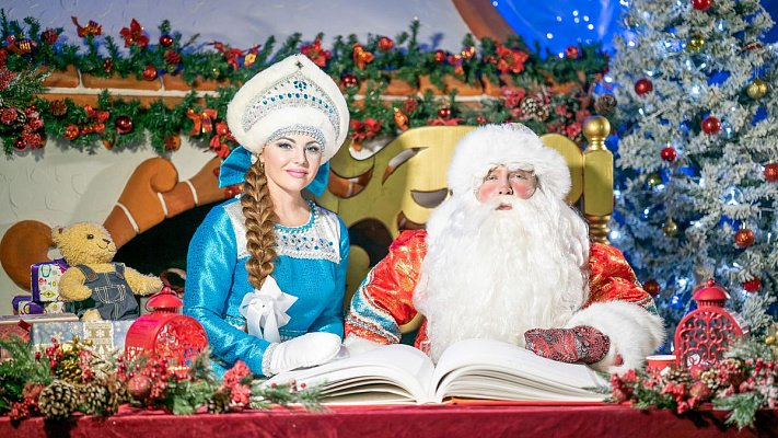 Усадьба Деда Мороза вСочи Парке 2018/19