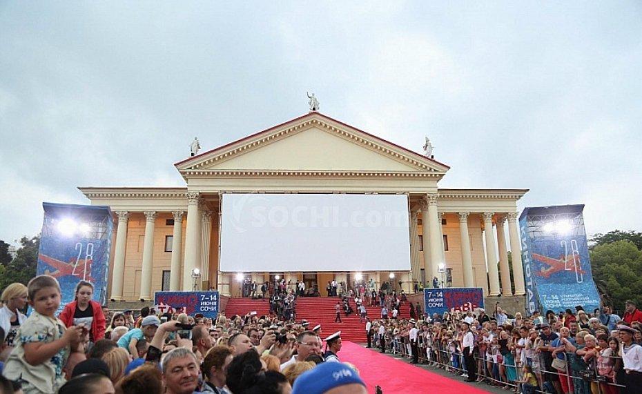 Кинофестиваль «Кинотавр» вСочи 2021