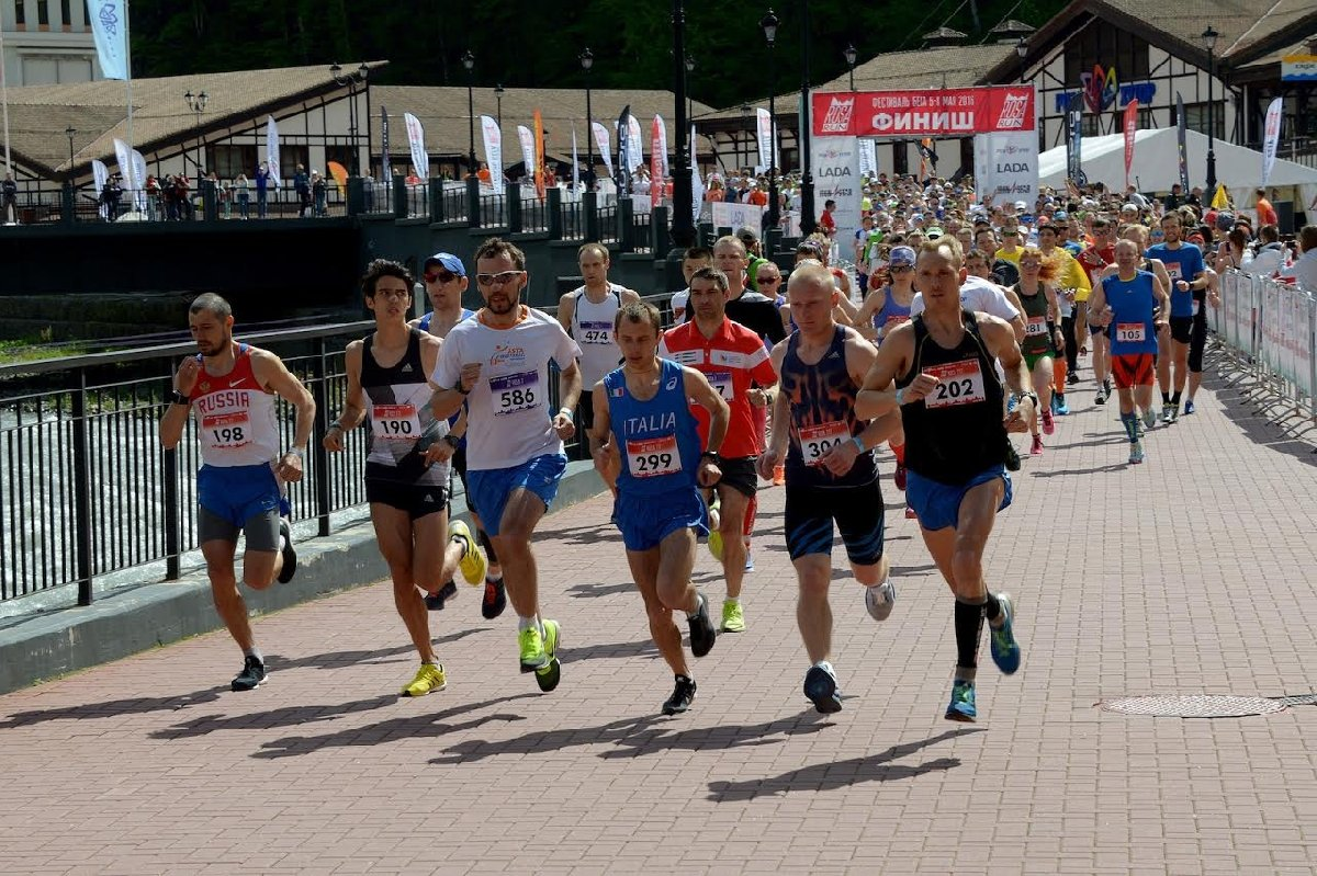 Второй Международный Сочи-марафон 2017
