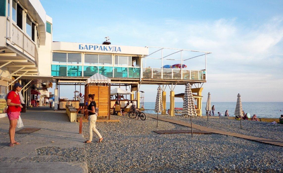 Пляж «Барракуда»