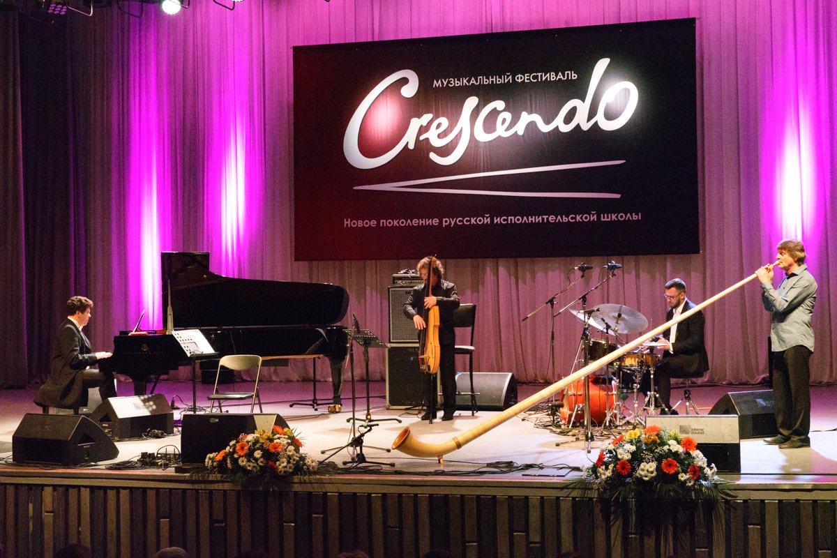 Музыкальный фестиваль «CRESCENDO» 2020